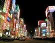ぼったくり疑惑の居酒屋「新宿・風物語」謝罪文で大自爆の顛末