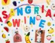 サングリア・ワインのアートワーク