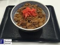 吉野家の牛丼(撮影=編集部)