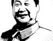 習近平主席とトランプ大統領との電話会談を分析 (C)孫向文/大洋図書