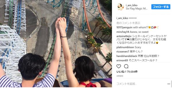 """【芸能】水原希子、インスタに""""謎の男性""""との手つなぎ画像でファンが騒然"""