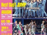 J-GENERATION 2018年6月号