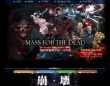 『MASS FOR THE DEAD』公式サイトより