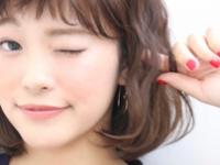 2016春夏流行る前髪はこれだ!!要注目トレンド前髪4選♡