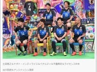 テレビ朝日系『アメトーーク!』番組サイトより