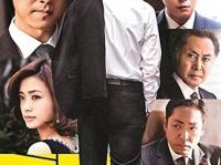 『半沢直樹〜ディレクターズカット版〜』DVD-BOXのジャケット(販売:TCエンタテインメント)
