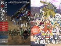 左:『機動戦士ガンダム 鉄血のオルフェンズ』、右:『はがねオーケストラ』、各公式サイトより。