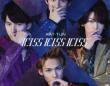 KAT-TUN「KISS KISS KISS」