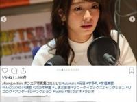 TBSラジオ『アフター6ジャンクション』番組公式インスタグラム(@after6junction)より