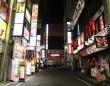5万円、10万円ならかわいいもの!?無法地帯に戻った歌舞伎町