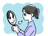 「自分を大切にして、大切にされる女性」になる方法