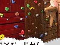 #へんてこアート入門「東京都現代美術館『あそびのじかん』」編