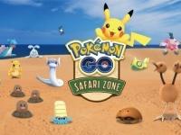 「Pokemon GO Safari Zone in 鳥取砂丘」メインイメージ(鳥取県プレスリリースより)