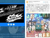左:『ユーリ!!! on ICE』公式サイト、右:『けものフレンズ』公式Twitter(@kemo_anime)より