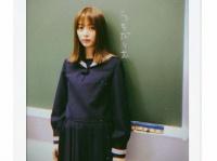 ※画像は内田理央のインスタグラムアカウント『@rio_uchida』より