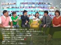 テレビ東京宣伝部公式Twitter(@TVTOKYO_PR)より