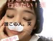 インスタグラム:剛力彩芽(@ayame_goriki_official)より