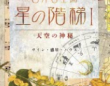 有限会社 九華堂のプレスリリース画像