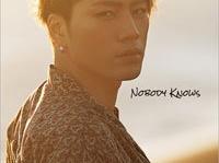 『NOBODY KNOWS』(幻冬舎)