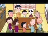ゴールデンボンバーが『ちびまる子ちゃん』ゲスト出演!