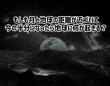 もしも月と地球の距離が半分になったらどうなってしまうのか?起こりうる5つのこと