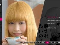 ※イメージ画像:ドラマ「監獄学園」公式サイト内、キャラクター紹介:森川葵演じる「花」