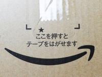 10月31日までの申し込みで6ヶ月間無料! 学生なら「Amazon Student」を活用しよう
