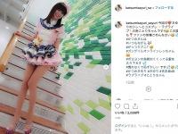 画像はさゆりのインスタグラムアカウント『@katsumisayuri_sayuri』より