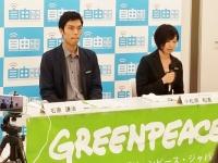 グリーンピース・ジャパンの石原謙治氏(左)と小松原和恵氏(右)