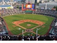 韓国・プサンにあるサジク球場