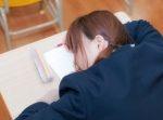 日本もそうしたい… カリフォルニア州で学校の朝8時以前の始業を禁じられる!