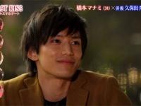 『ラストキス~最後にキスするデート』(TBSオンデマンドより)。