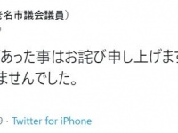※画像はツイッターアカウント『@ichigo_shiho』より