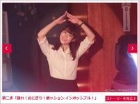 テレビ東京系『忘却のサチコ』番組公式サイトより