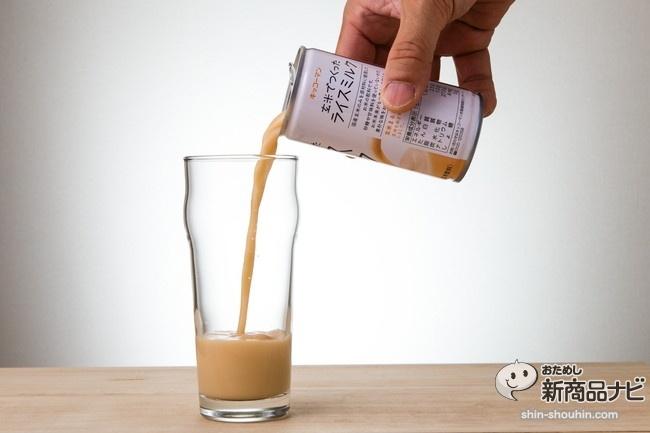 玄米でつくったライスミルクIMG_3246