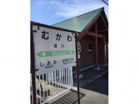 「日高線・鵡川駅」