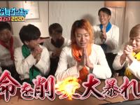 ※画像はYouTube・日テレ公式チャンネルの動画『【地上波初冠番組!】「東海オンエア~上京フェス2020~」』より