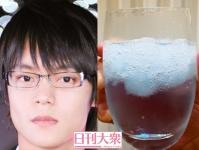 窪田正孝の大好物アイスを簡単アレンジ