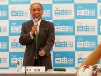 記者会見を行う鈴木宗男氏
