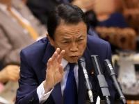 麻生太郎財務大臣(写真:つのだよしお/アフロ)