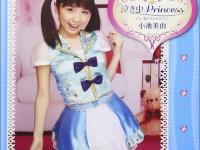 ※イメージ画像:小池美由『泣き虫Princess(通常盤・A)』ビクターエンタテインメント