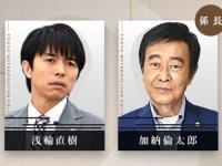 『警視庁捜査一課9係 season12』番組公式サイトより