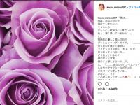 インスタグラム:叶姉妹(@kano_sisters007)より