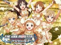 日本コロムビア『アイドルマスター』公式ページより。