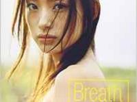 写真は「Breath」より