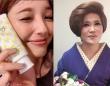 (左:木下優樹菜Instagramより、右:IKKO Twitterより)
