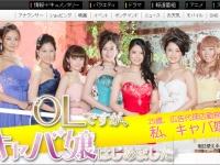 ※イメージ画像:MBS・TBS系ドラマ『OLですが、キャバ嬢はじめました』特設サイトより