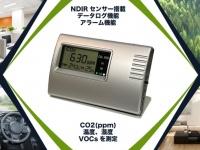 株式会社テックジャム 東京営業所のプレスリリース画像