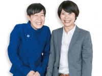 ※画像はAマッソが所属するワタナベエンターテインメントの公式サイトより/(左より) Aマッソの村上愛、加納愛子