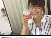 ※イメージ画像:テレビ東京・鷲見玲奈Twitter「@sumi_reina」より